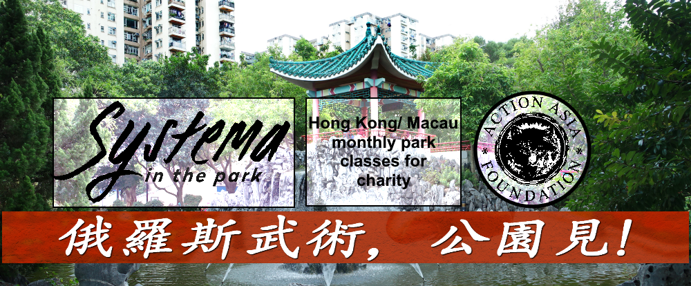 Join us in Hong Kong & Macau Parks for a great cause !